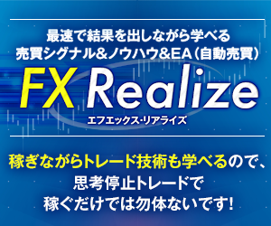 FX Realize・300.png